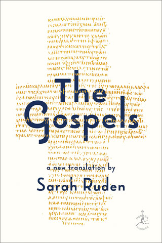 the gospels translated by sarah ruden