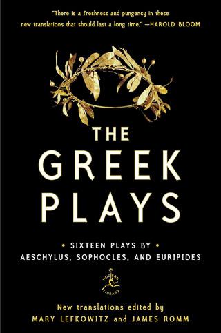 Agamemnon, Libation Bearers, Eumenides